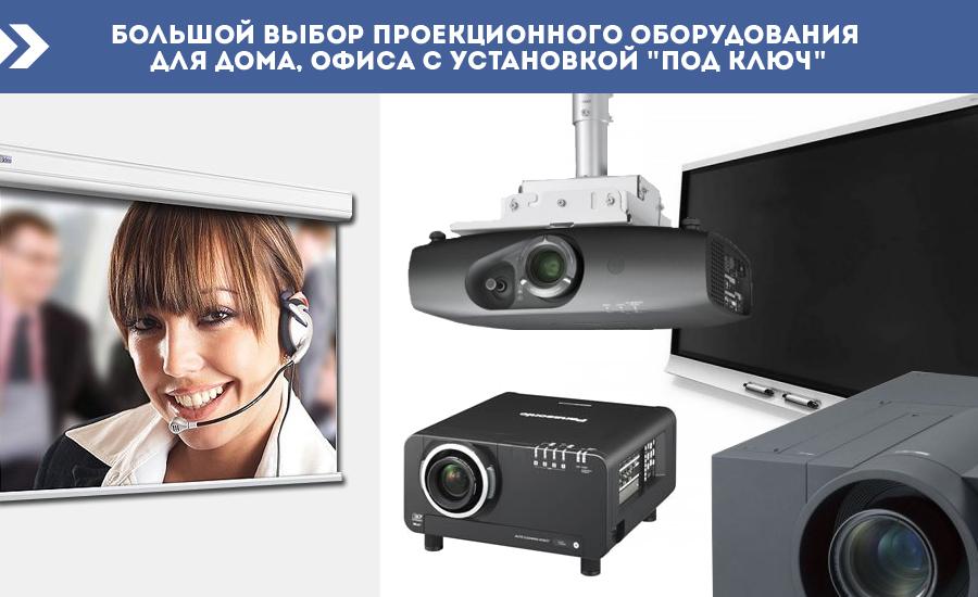 Интернет-магазин звукового оборудования LUXPRO: выбор, ассортимент и п